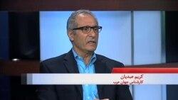 توافق و مشروعیت رژیم