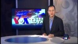 VOA卫视(2015年3月22日 第一小时节目)
