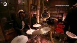 Джаз-клуб в Новом Орлеане: вчера и сегодня