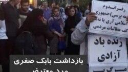 بازداشت بابک صفری٬ مرد معترض میدان انقلاب