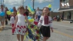 Як американські українці відзначали День Незалежності України в штаті Огайо. Відео