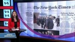 11 Haziran Amerikan Basınından Özetler