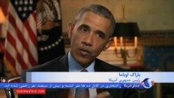 اوباما: تا پایان سال پیشرفت چشمگیری علیه داعش در موصل رخ خواهد داد