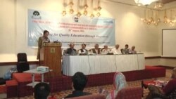په بلوچستان کې تعلیم
