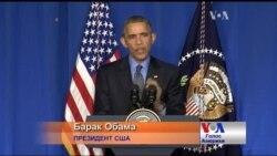 Обама заявив, що позиція Росії по Сирії може змінитись за кілька місяців. Відео