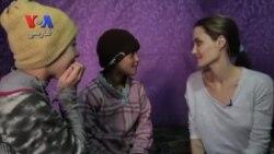 آنجلینا جولی در میان آوارگان سوری
