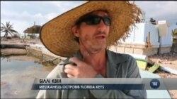 Як ліквідовують наслідки урагану у Флориді. Відео