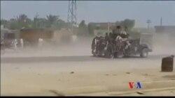 克里:伊拉克親政府軍隊將收復拉馬迪