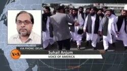 طالبان سے تعلقات، کیا بھارتی حکومت کا مؤقف تبدیل ہوا ہے؟