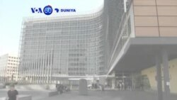 VOA60 DUNIYA: An Cimma Daidaituwa Dangane da Girka, Agusta 11, 2015