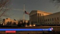 قانون ایالتی محدودیت سقط جنین در دیوان عالی آمریکا بررسی می شود