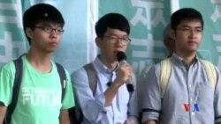 2016-08-15 美國之音視頻新聞: 香港傘運前學生領袖被判社會服務及緩刑