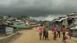 緬甸拒絕接受聯合國對羅興亞人種族清洗調查報告