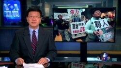 "VOA连线(郑宇硕):欧盟发布香港报告称""一国两制""面临最严重挑战"