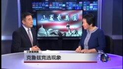 VOA卫视(2015年12月21日 第一小时节目完整版)