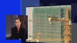 时事大家谈:中国经济减速是否会导致经济危机或崩溃?