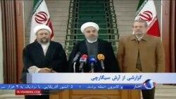 واکنش تهران به سخنان اوباما؛ تعارف ایران و آمریکا به هم، برای قدم آخر توافق