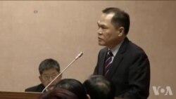 台湾国安局副局长周美伍在立法院接受质询