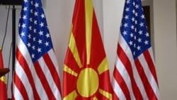 Рикер: Партнерството меѓу САД и Северна Македонија е исклучително цврсто