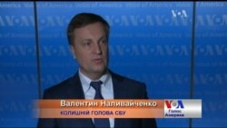 Гаманці корупціонерів треба вивернути раз і назавжди - Наливайченко. Відео