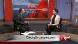 افق نو ۵ فوریه: تلاش آمریکا و اروپا برای اصلاح ایرادهای توافق برجام