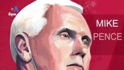 ក្រាហ្វិកពន្យល់៖ ជីវប្រវត្តិសង្ខេបរបស់លោក Mike Pence