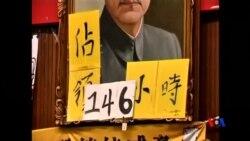"""2014-03-23 美國之音視頻新聞: 馬英九批學生佔領立法院""""違法"""""""