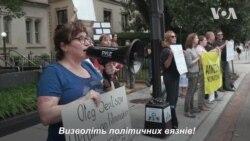 Активісти за свободу Сенцова вийшли у Вашингтоні на 100-ий день голодування. Відео