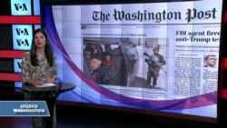 14 Ağustos Amerikan Basınından Özetler