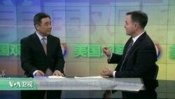 时事看台(戴博):川普关键内阁人选听证引关注