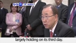 VOA60 World PM - UN: Syria Cease-fire Largely Holding Despite 'Incidents'