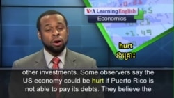 Puerto Rico: The Other Debt Crisis