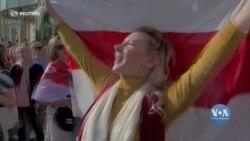 Бачелет закликала білоруську владу звільнити затриманих учасників протестів і припинити гоніння проти опозиції. Відео