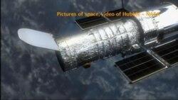 НАСА продлило миссию «Хаббла»