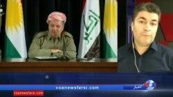 گزارش علی جوانمردی از عراق: پارلمان اقلیم کردستان عراق کناره گیری بارزانی را پذیرفت