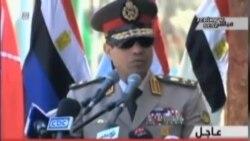 Mısır'daki Gelişmeler İsrail'le İlişkileri Etkiler mi?
