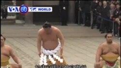 VOA國際60秒(粵語): 2014年01月08日