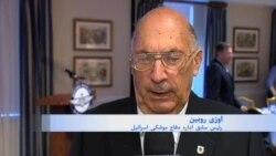 یک مقام رسمی سابق اسرائیل: توان موشکی ایران تهدیدی جدی است