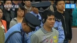 2012-11-06 美國之音視頻新聞: 緬甸毒梟因劫殺中國船員被判死刑