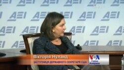 Нуланд до України: Будуть реформи, буде і підтримка