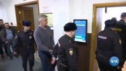 Amerikalik sarmoyador Rossiya qamog'ida