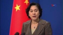 Trung Quốc lên tiếng giải thích về hoạt động cải tạo ở Biển Đông