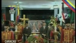 马杜罗宣誓就任委内瑞拉代总统
