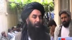گزارش تلویزیون آشنا در مورد دور دوم گفتگوهای صلح