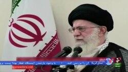 آیتالله خامنهای خواستار بررسی توافق اتمی در مجلس شد