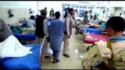Earthquake Rocks Afghanistan