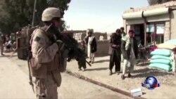美国和北约正式结束阿富汗作战行动
