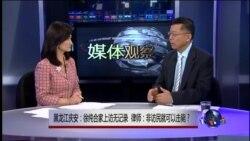 媒体观察: 黑龙江庆安:徐纯合家上访无记录, 律师:非访民就可以击毙?