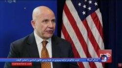 مشاور امنیت ملی ترامپ در افغانستان و پاکستان برای هماهنگی مبارزه با طالبان و داعش