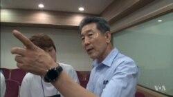 North Korean Defector Children Escape 'Stateless' Status